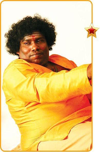 `நான் ஹீரோலாம் இல்லைங்க... காமெடியன்தான்!'- உருகுகிறார் யோகி பாபு