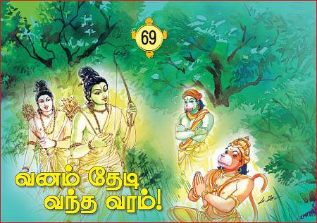 தசாவதாரம் திருத்தலங்கள்!