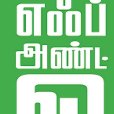 எஃப் அண்ட் ஓ கார்னர்