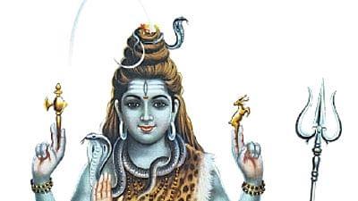 மகா பிரதோஷம்