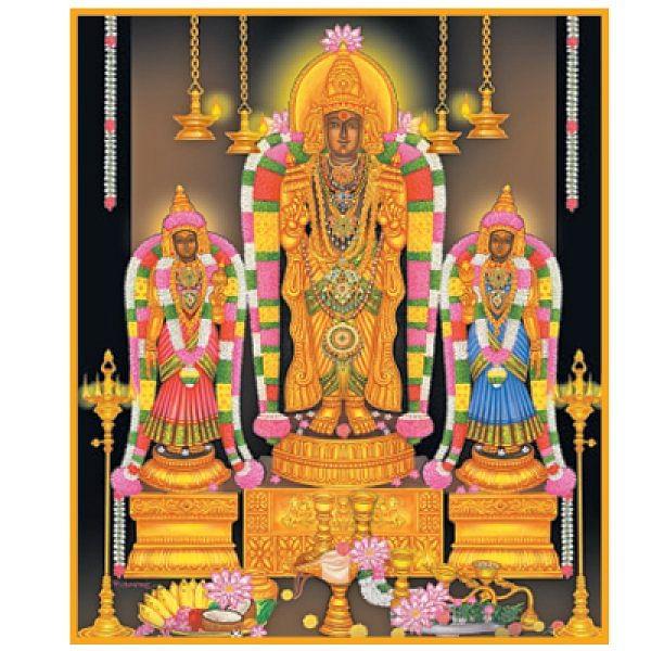 பதறாத காரியம் சிதறாது!