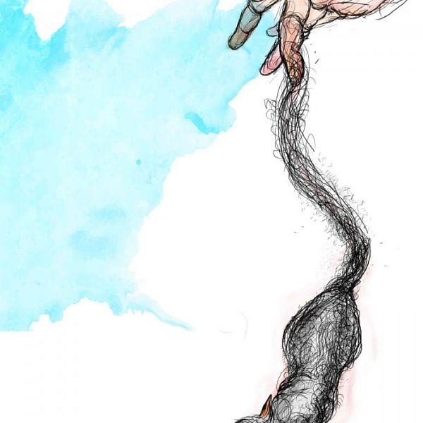 மியா என்றொரு சொல்