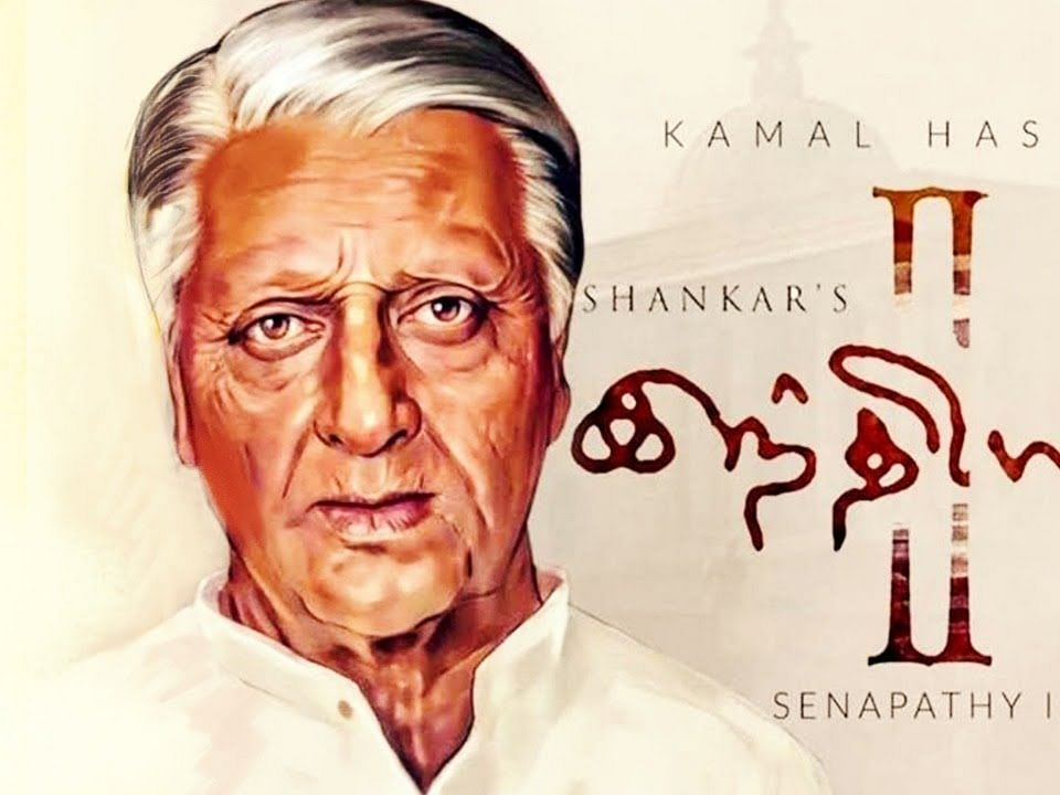 Breaking : Shankar's Indian 2 Release Date | Kamal | Kajal | inbox