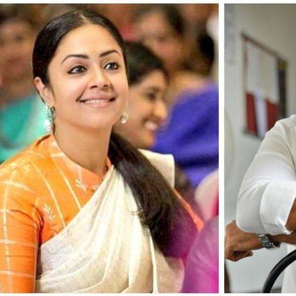 ஜித்து ஜோசப் இயக்கத்தில் கார்த்தி, ஜோதிகா நடிக்கும் புதிய படம்!