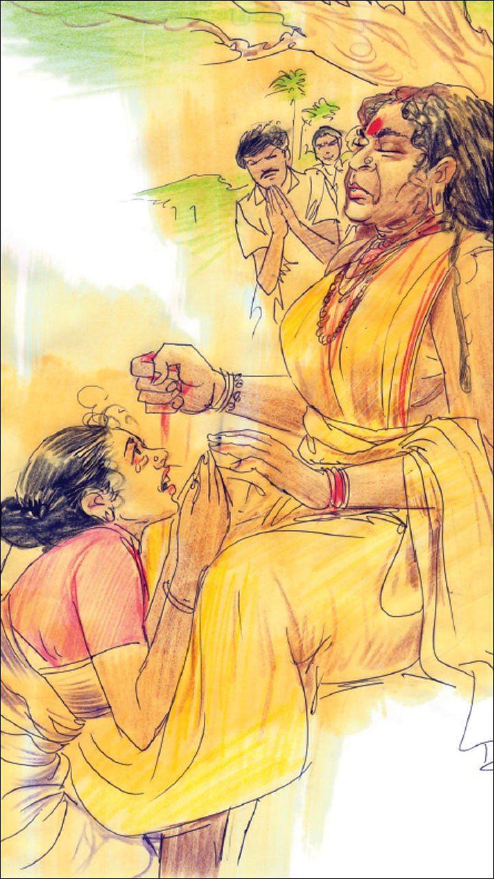 தனுக்கோடி - சிறுகதை