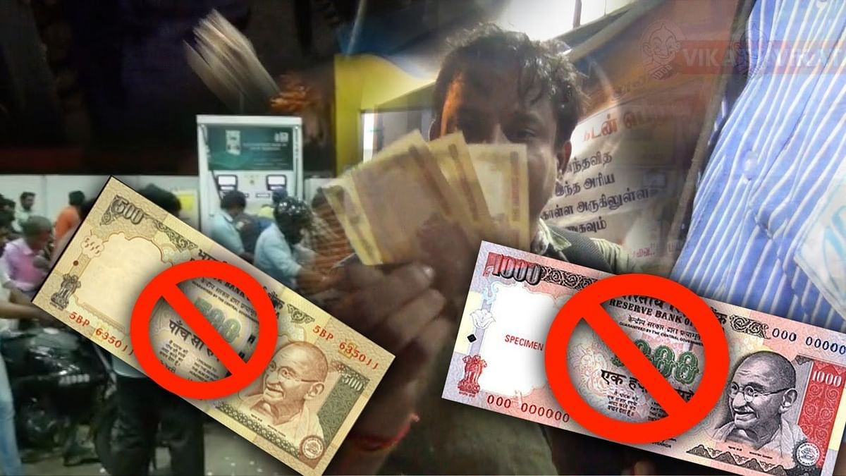 Rs 1000 and Rs 500 not valid from today | Tamil nadu Public Opinion | Modi | RBI