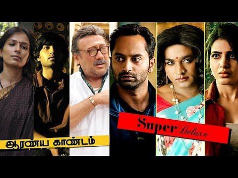 Similarities between Super Deluxe & Aaranya Kandam   Thiagaraja Kumaraja