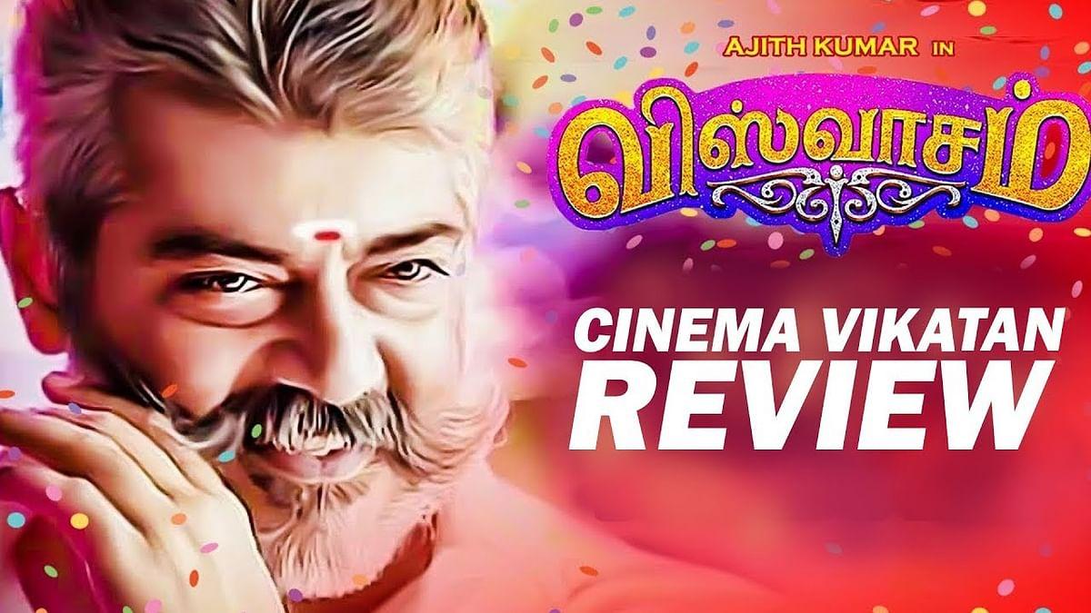 Viswasam Review Cinema Vikatan | Ajith | Nayanthara