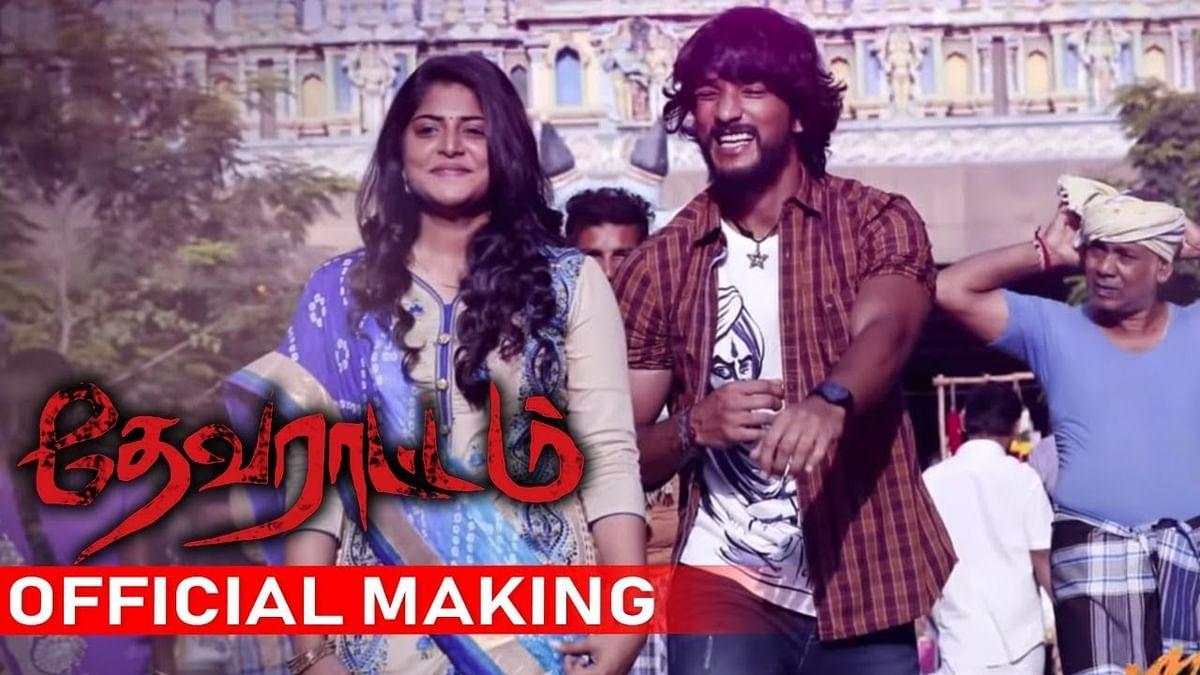 Devarattam Official Making Video | Gautham Karthik, Manjima Mohan