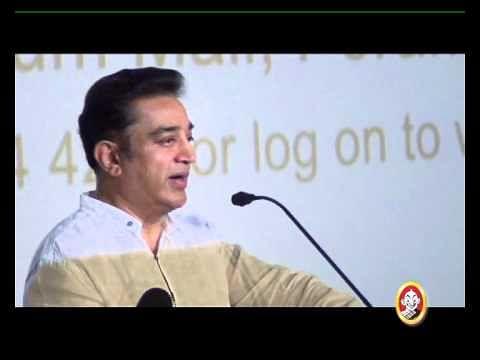 kamal hassan Speech at sathyam cinemas launch