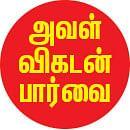 'காசு பார்க்கும் கருத்தரிப்பு மையங்கள்... சருகாகும் அப்பாவிப் பெண்கள்!'