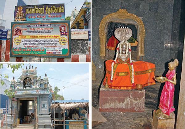 ஈசன் திருக்கரத்தில்  ராகு - கேது!