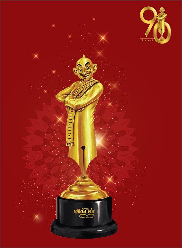 ஆனந்த விகடன் சினிமா விருதுகள் - விரைவில்