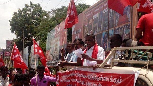 இந்திய கம்யூனிஸ்ட் கட்சி போராட்டம்