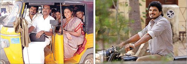 'ஒரு ஐரிஷ் காபி... ஒன் பை ஃபோர்!'