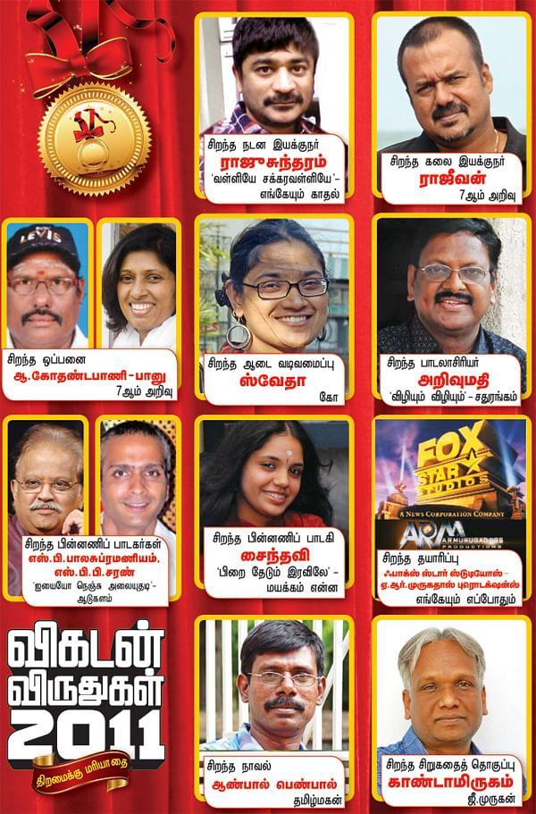 விகடன் விருதுகள் 2011