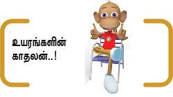 நம்பர் 1 நிக் வாலெண்டா