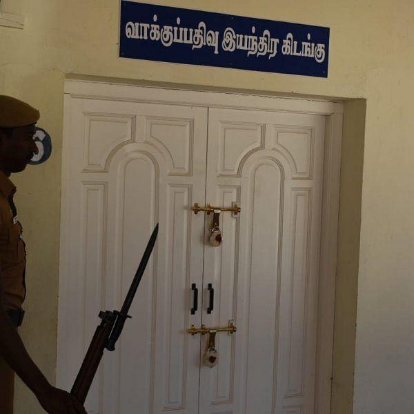 அரசியல் கட்சிகளுக்குக் கடிவாளம் போட்ட நீலகிரி கலெக்டர் திவ்யா!