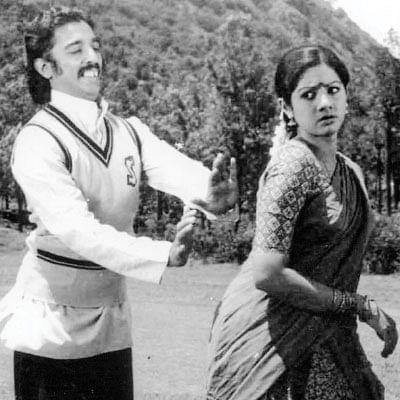 திரைத்தொண்டர் - 1