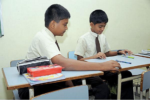 கிளாஸ் ரூம் கேம்ஸ்