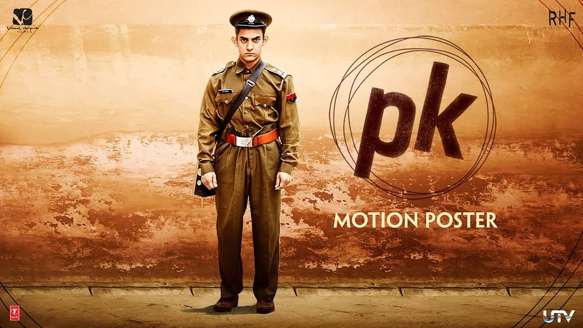 PK Official 3rd Motion Poster