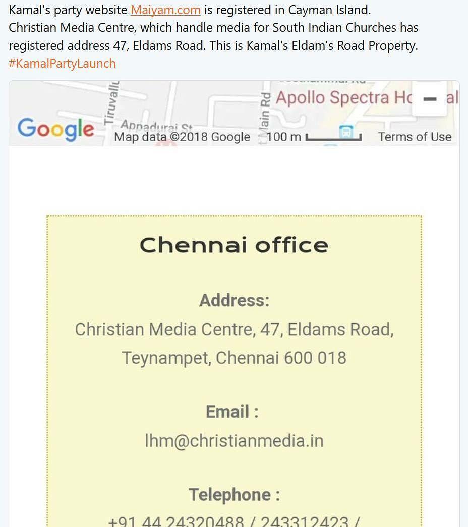 Maiam.com , Maiyam.com, மத நிதி உதவி... கமலின் மய்ய தளம் உண்மையில் சொல்வது என்ன?