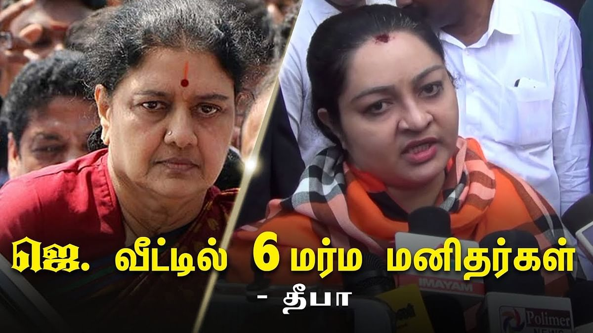 Who are those 6 mysterious persons ? | Jayalalithaa Death Mystery