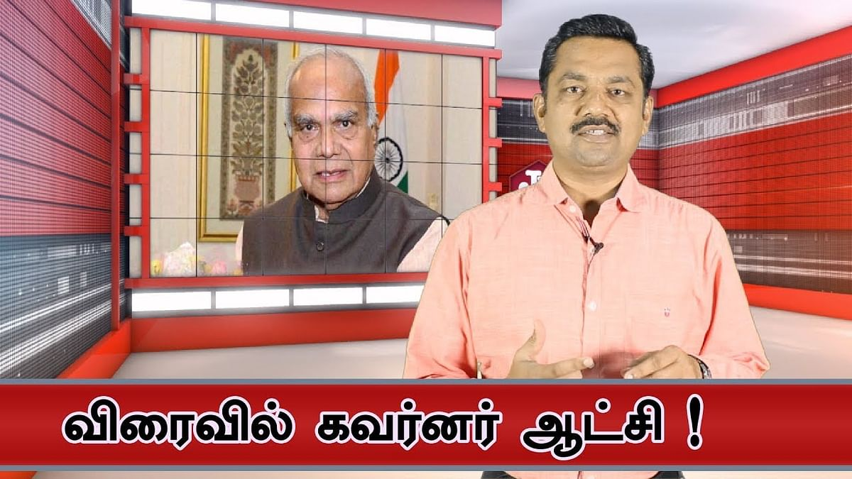Is governor going to rule TN ? | JV Breaks