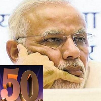 செல்லாக்காசு 50 நாள்..! சொன்னதைச் செய்தாரா மோடி? உங்கள் கருத்து என்ன? #Demonetisation #VikatanSurvey