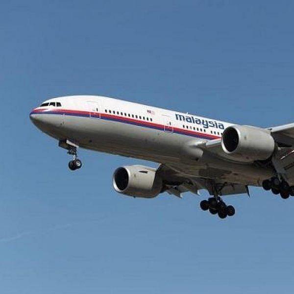 `1549 நாள்கள் தேடியாச்சு... இனிமே முடியாது!' - முடிவுக்கு வந்த MH370 தேடல்