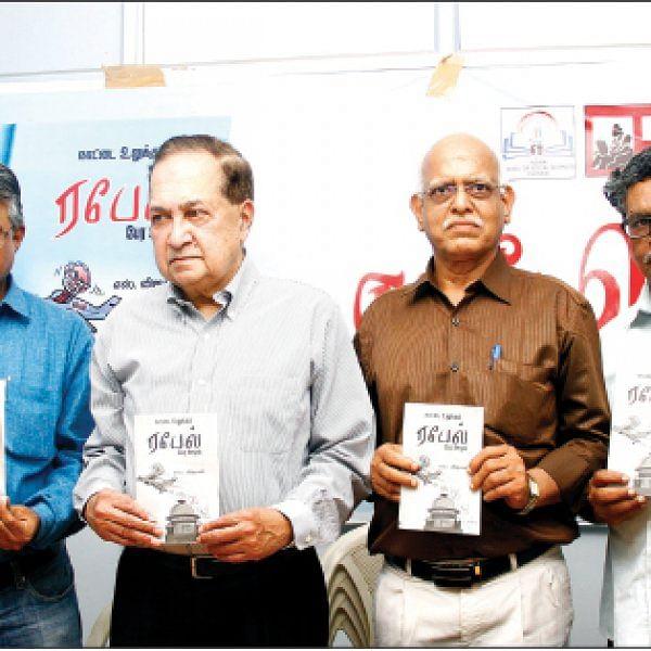 ரஃபேல் ஊழல் புத்தகம் - பாய்ந்த ஊடகம்... பம்மிய தேர்தல் கமிஷன்!
