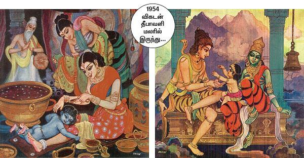 சக்தி சங்கமம்...