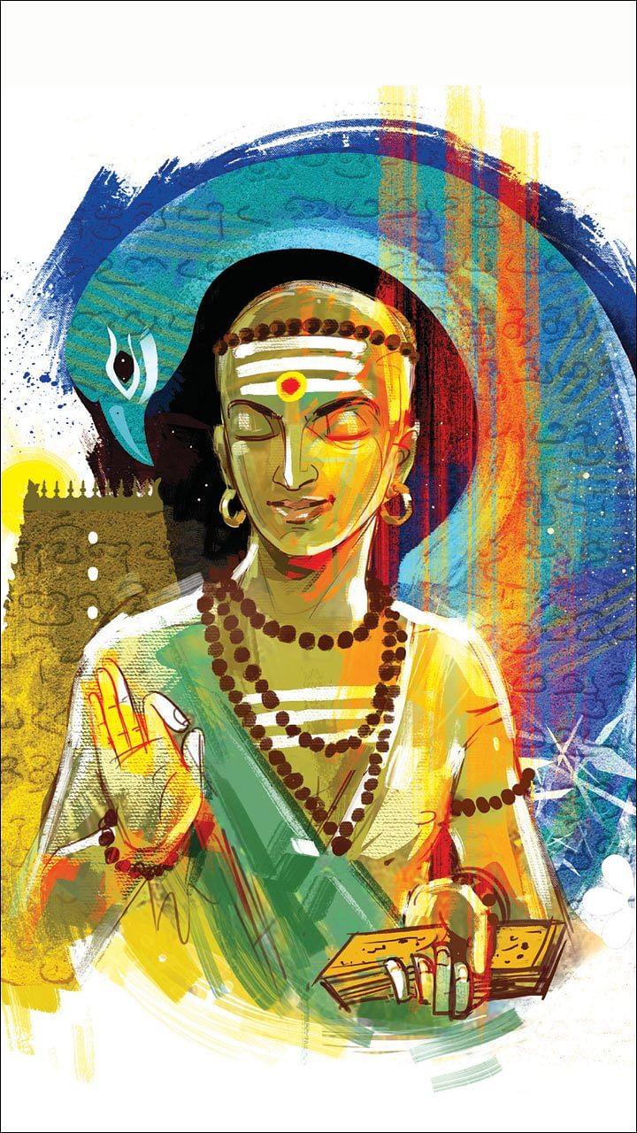 அன்பே தவம் - 14