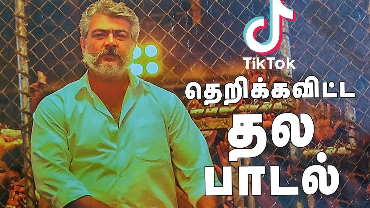Tik Tok & Twitter la MARANA MASS Panna Ajith Song  | Kannaana Kanney Song | Inbox