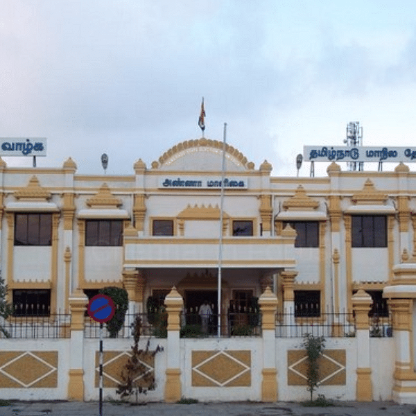 தமிழ்நாடு மாநில தேர்தல் ஆணையம்