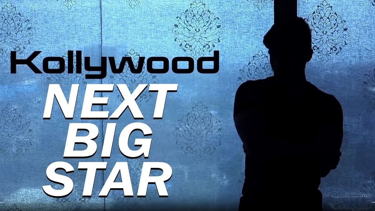 Kollywood's Next Big Star Promo