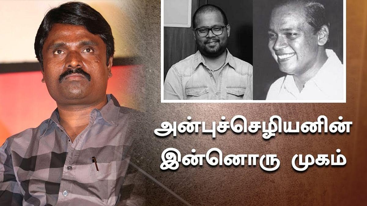 Who is Madurai Anbuchezhian ? - Complete Info