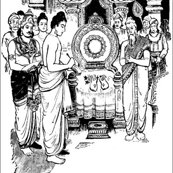 சித்திர ராமாயணம்