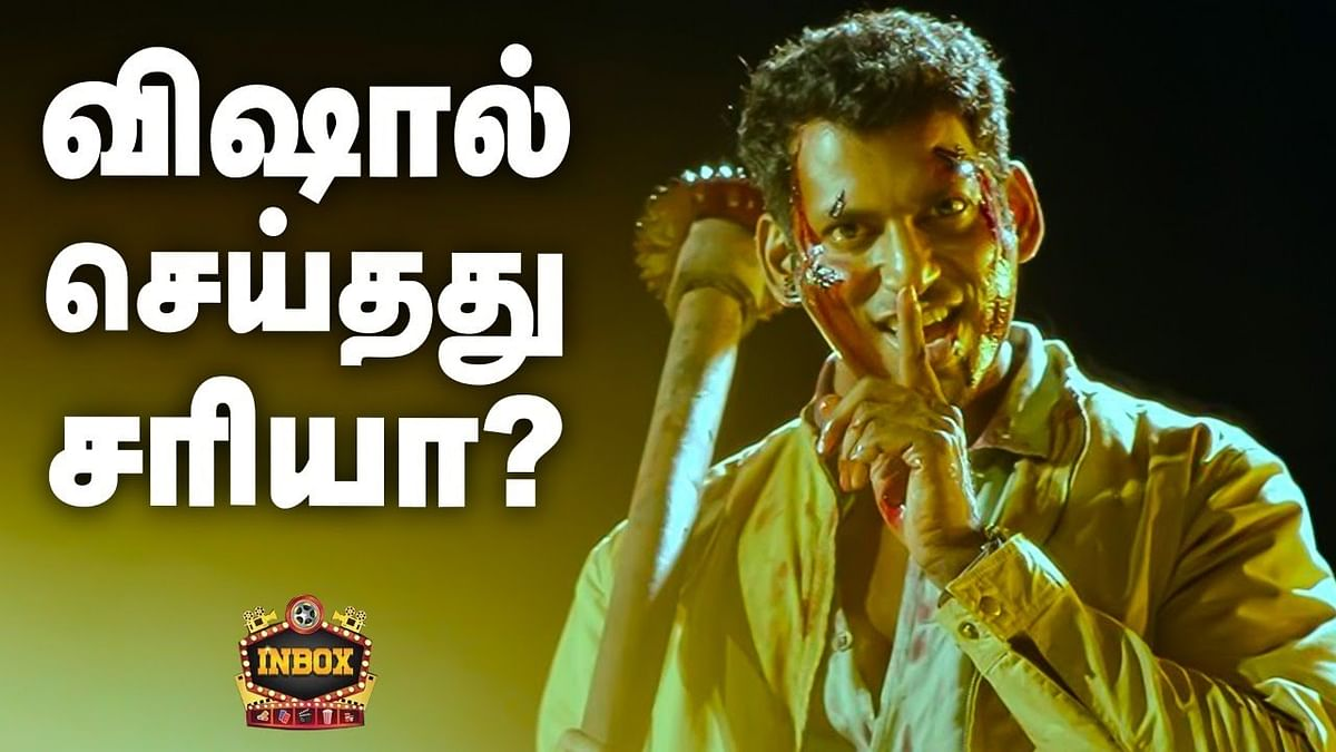 BREAKING: Vishal's action causes Confusion | INBOX