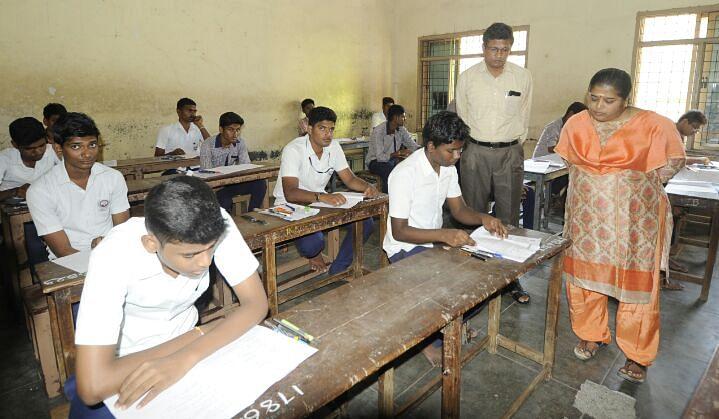466 மாணவர்கள் பன்னிரெண்டாம் வகுப்புத் தேர்வு எழுதவில்லை..! ஆசிரியர்கள் அதிர்ச்சி