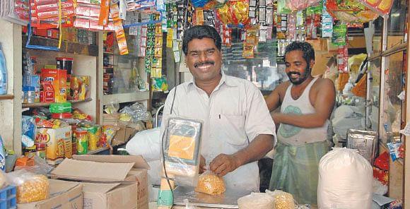 மளிகை கடை TO சூப்பர் மார்க்கெட்