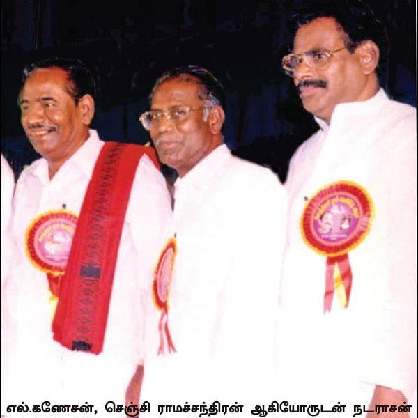 சசிகலா ஜாதகம் - 46 - கருணாநிதியிடம் நடராசன் கறந்த கரன்சி!