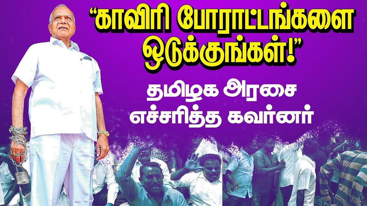 Governor warns Edpadi Palaniswamy !
