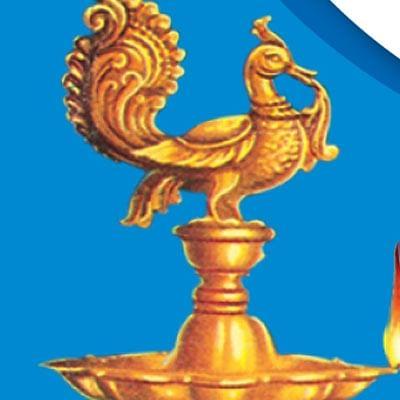 திருநெல்வேலி - திருவிளக்கு  பூஜை - அறிவிப்பு