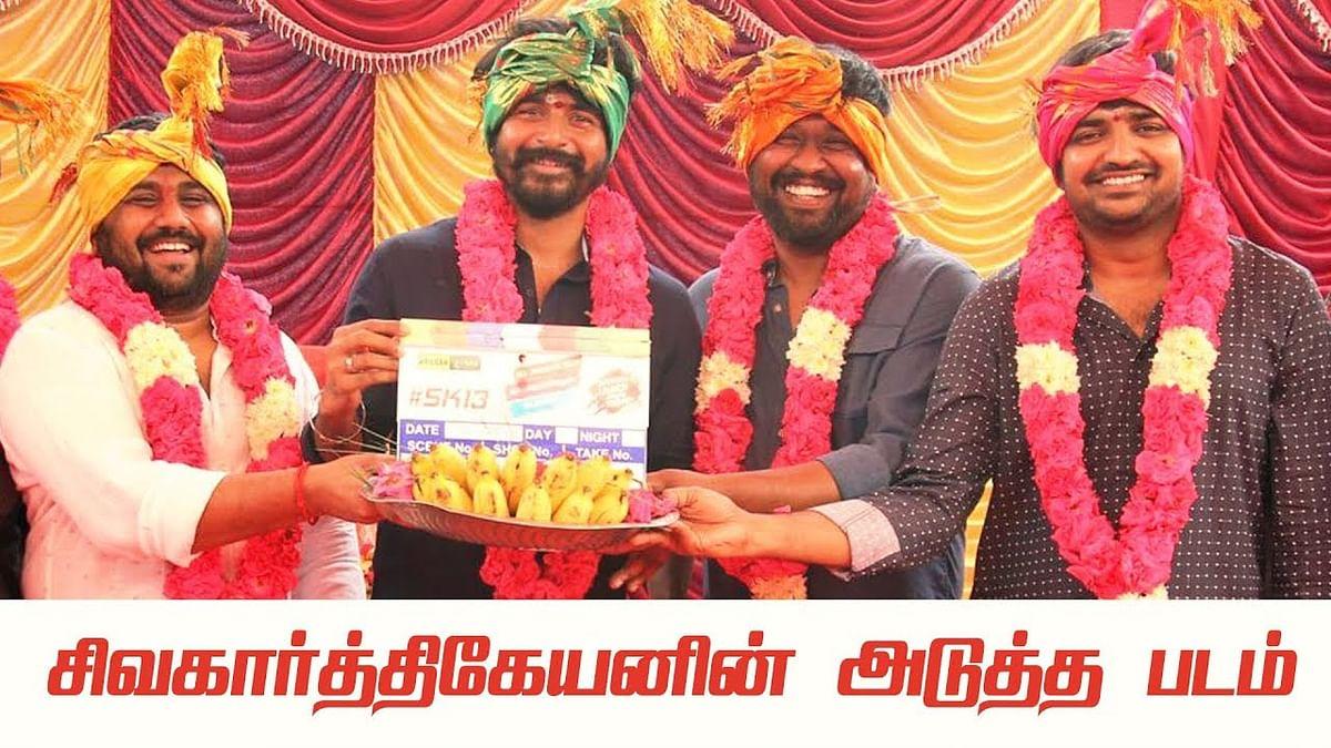 Sivakarthikeyan's New Movie With Sathish Combo | SMS, Boss Engira Baskaran Fame!