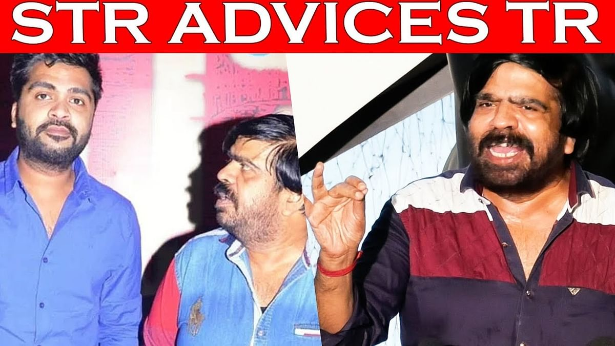 HOT: Simbu's Special Advice for T.Rajendar   STR   Maanadu