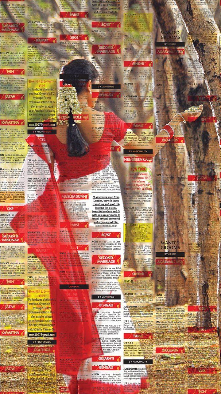 சைபர் க்ரைம் ஜூனியர்: திருமணத்தில் க்ரைம் நிச்சயிக்கப்படுகிறது!