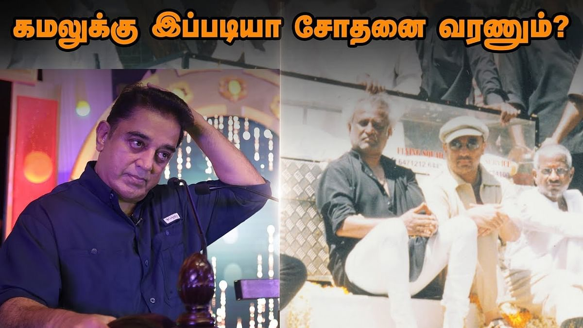 Is Kamal Haasan going for Sridevi's funeral ?