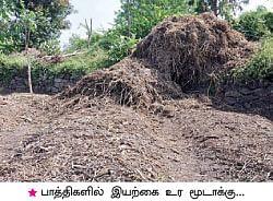 ஏக்கருக்கு18 ஆயிரம் ரூபாய் மிச்சம்... செலவு குறைகிறது... மகசூல் கூடுகிறது....