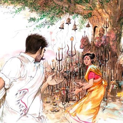 பிராது மனு - சிறுகதை